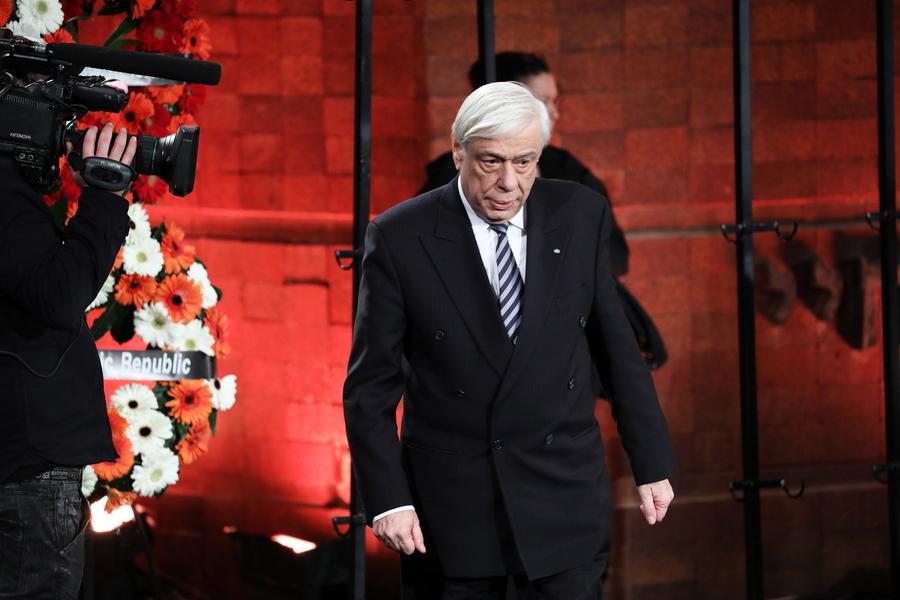 Ο Πρόεδρος της Ελληνικής Δημοκρατίας Προκόπης Παυλόπουλος συμμετείχε στην εκδήλωση για τα θύματα του Αουσβιτς και εν γένει του Ολοκαυτώματος