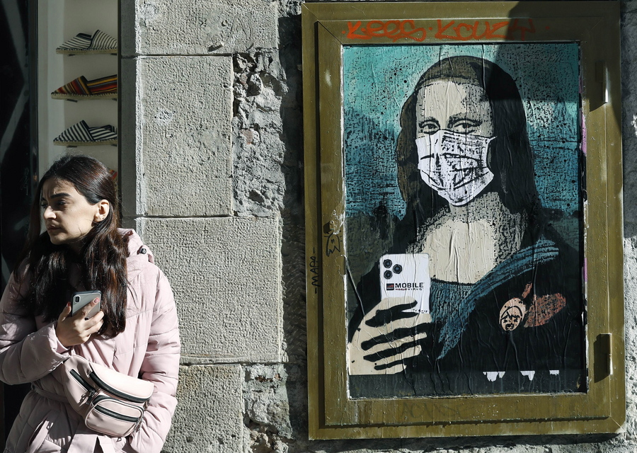 Ισπανία. Την εμπορική έκθεση Mobile World Congress της Βαρκελώνης την «έφαγε» ο κορονοϊός, έτσι οι τοίχοι βρήκαν την ευκαιρία να φορέσουν μάσκες και στην «Τζοκόντα» (έργο του αρτίστα TVBoy)