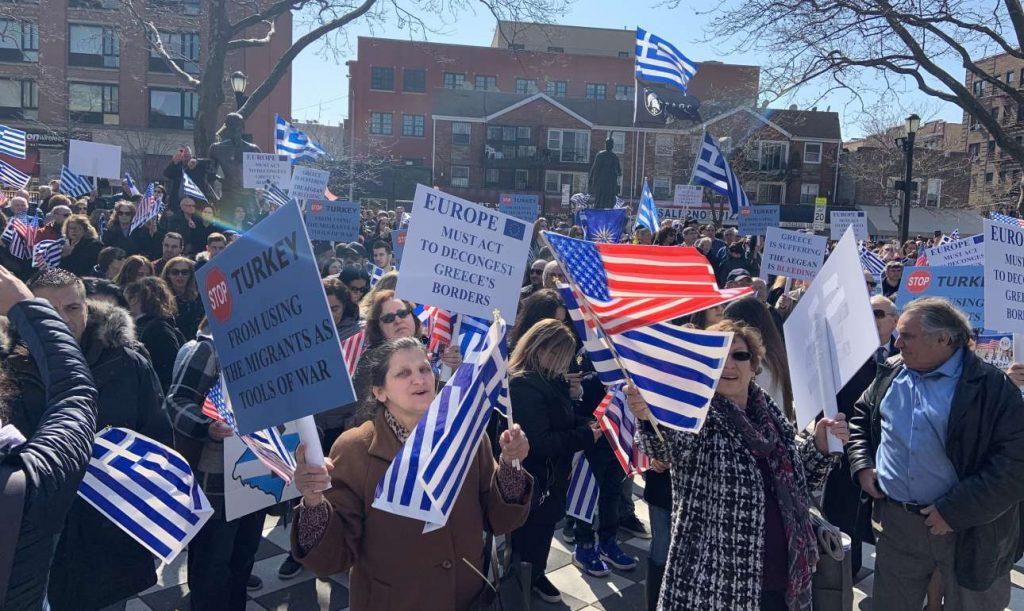 Νέα Υόρκη: Συλλαλητήριο ομογενών κατά της παραβίασης των ελληνικών συνόρων