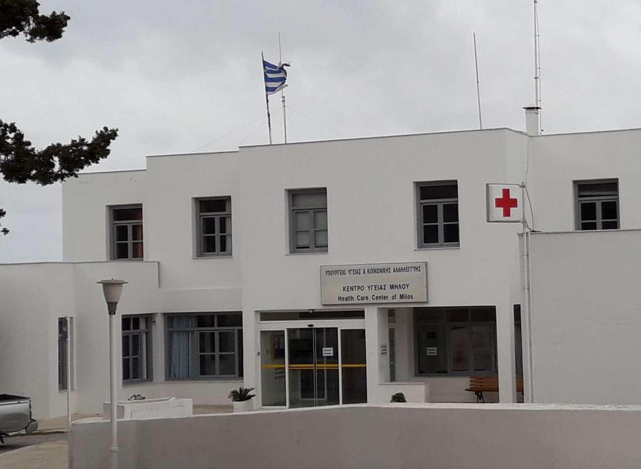 Εισιτήριο 20 ευρώ για τους τουρίστες στα Κέντρα Υγείας