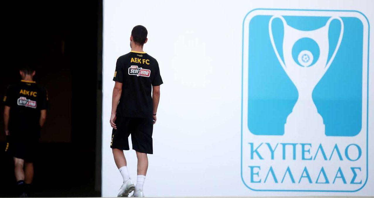 Αναβλήθηκε λόγω κορονοϊού ο τελικός Κυπέλλου Ελλάδος – και τώρα τι;