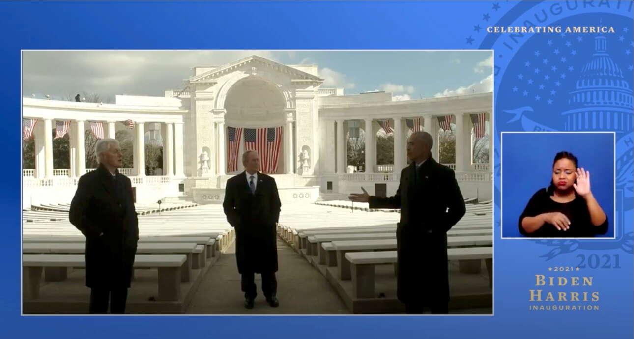 Μπιλ Κλίντον, Τζορτζ Μπους ο νεότερος και Μπαράκ Ομπάμα μιλούν για τη σημασία της προεδρίας Μπάιντεν στο πλαίσιο της τηλε-εκδήλωσης «Celebrating America»