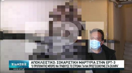Σοκαριστική μαρτυρία αθλήτριας της ενόργανης: «Τρώγαμε οδοντόκρεμες γιατί μας είχαν κλειδωμένες»