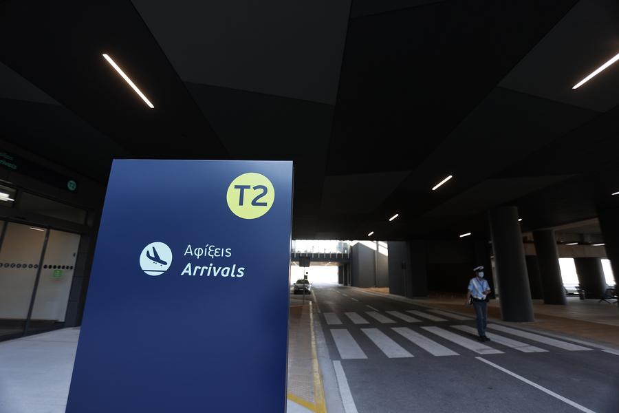 Οι αφίξεις του Τέρμιναλ 2. Επόμενος προορισμός... Θεσσαλονίκη