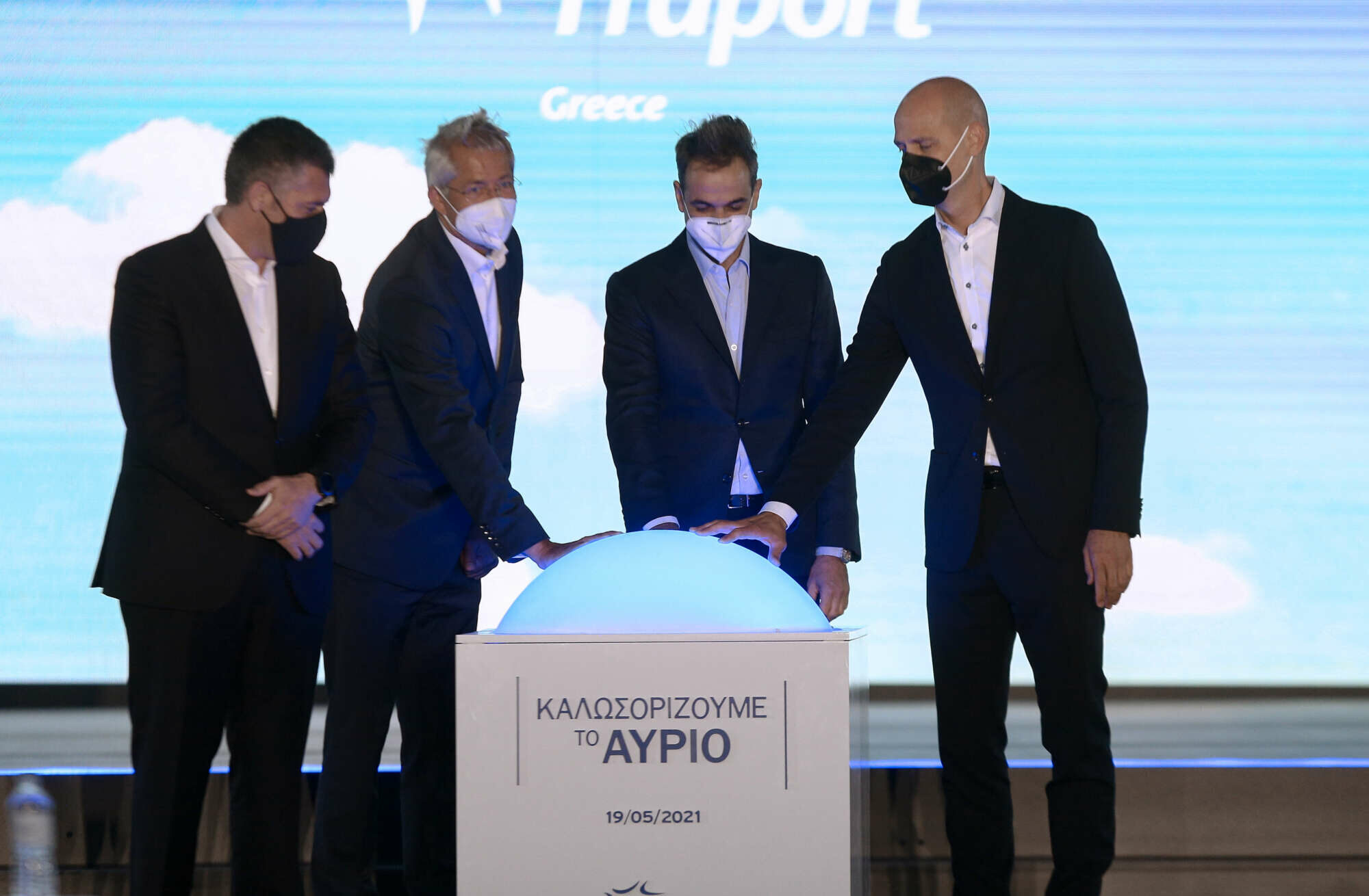 Ο πρωθυπουργός Κυριάκος Μητσοτάκης με τον πρόεδρο της Fraport Στέφαν Σούλτε (δεύτερος από αριστερά) και τον Αλεξάντερ Ζίνελ (δεξιά) ενεργοποιούν τα 14 ολοκαίνουργια περιφερειακά αεροδρόμια. CEO της Fraport Hellas. . «Η οδηγία από τον Πύργο Ελέγχου της κυβέρνησης είναι σαφής: Να ταξιδεύουμε όλο και πιο ψηλά τη χώρα χωρίς να πετάμε στα σύννεφα» τόνισε ο πρωθυπουργός