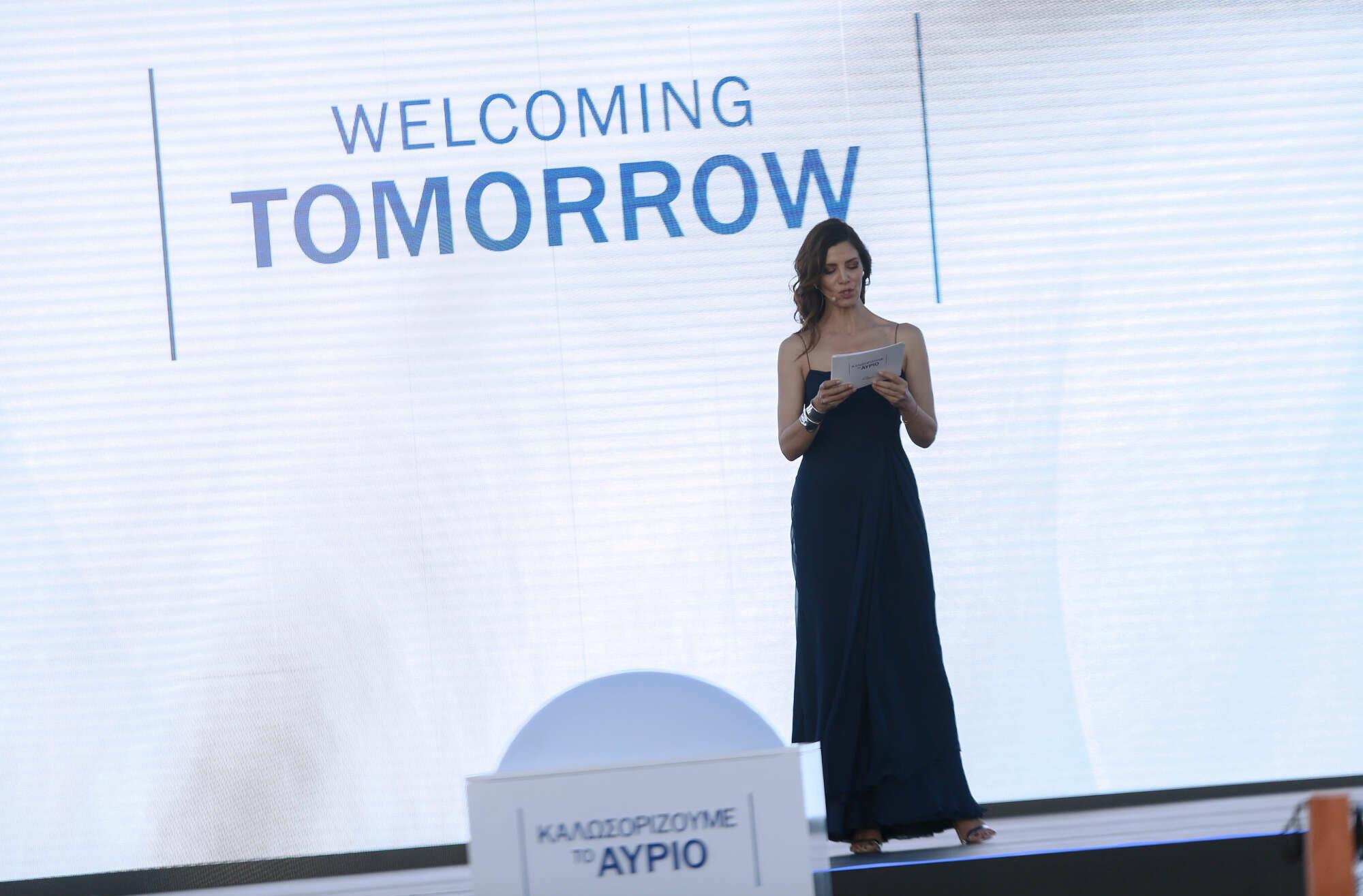 Η Κατερίνα Λέχου ήταν η παρουσιάστρια της εκδήλωσης των εγκαινίων η οποία είχε σαν κεντρικό σύνθημα το «Καλωσορίζουμε το Αύριο»