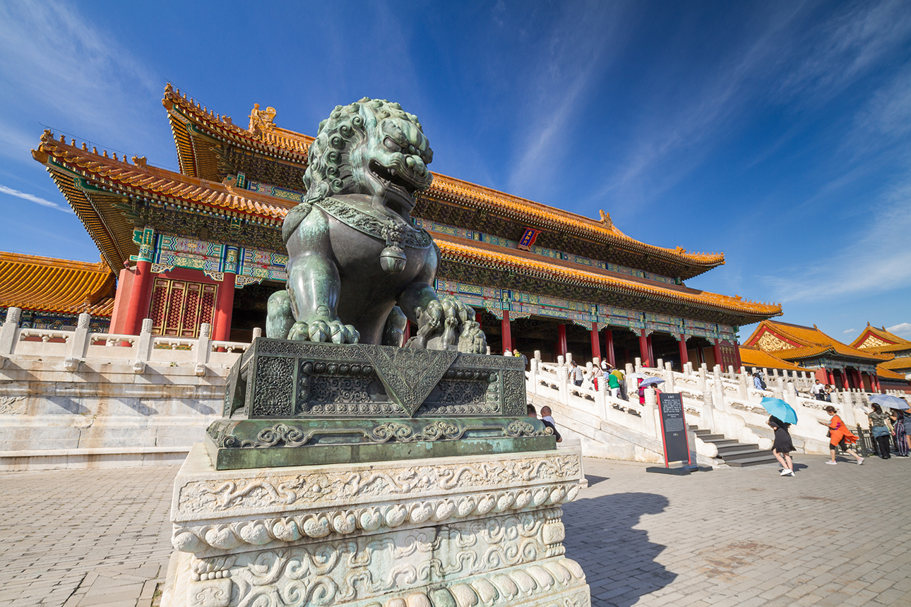 την Απαγορευμένη Πόλη στο Πεκίνο οι υπεύθυνοι έχουν συνδέσει πάνω από 3.000 κάμερες CCTV με λογισμικό αναγνώρισης προσώπου που μπορεί στη συνέχεια να επικοινωνήσει με τους επισκέπτες με σκοπό τη βελτίωση της εμπειρίας τους