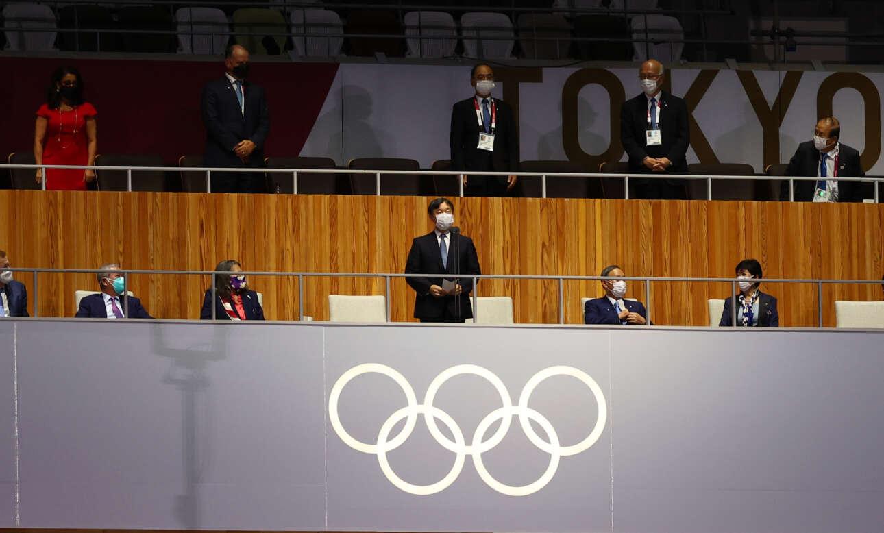 Ο αυτοκράτορας της Ιαπωνίας Ναρουχίτο κηρύσσει την έναρξη των Ολυμπιακών Αγώνων