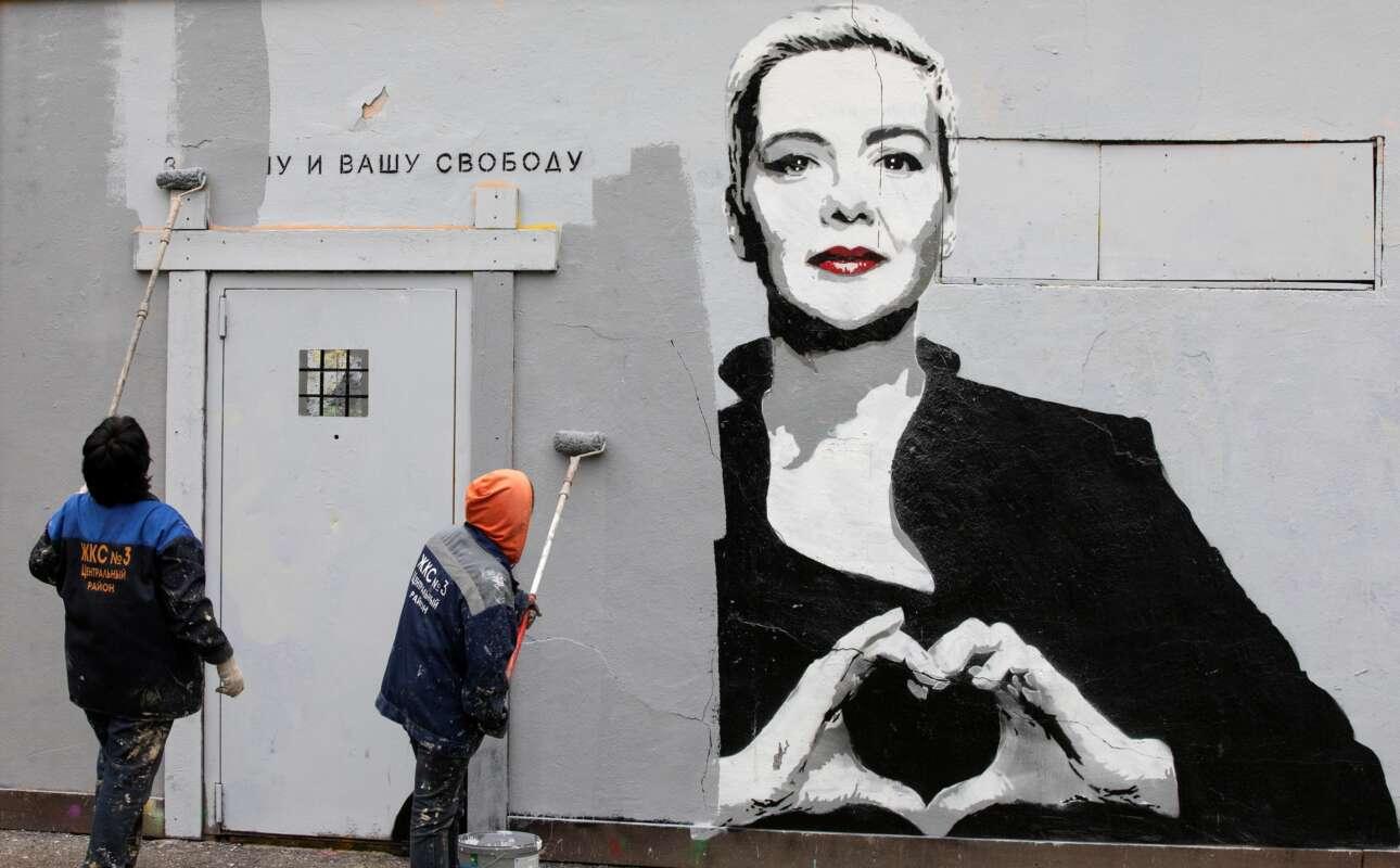 Ρώσοι ελαιοχρωματιστές καλύπτουν με μπογιά ένα γκράφιτι με τη μορφή και την «καρδιά» της φυλακισμένης λευκορωσίδας πολιτικού Μαρίας Κολεσνίκοβα, όπως και τα υπέρ της ελευθερίας συνθήματα που το συνοδεύουν. Καρέ από την Αγία Πετρούπολη