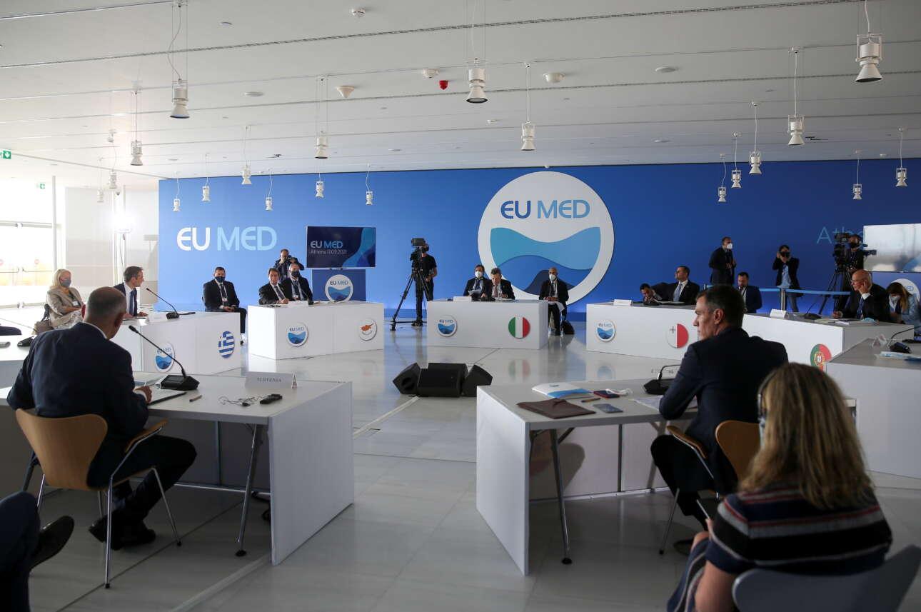 Στιγμιότυπο από την εισήγηση του Κυριάκου Μητσοτάκη στο όγδοο EUMED