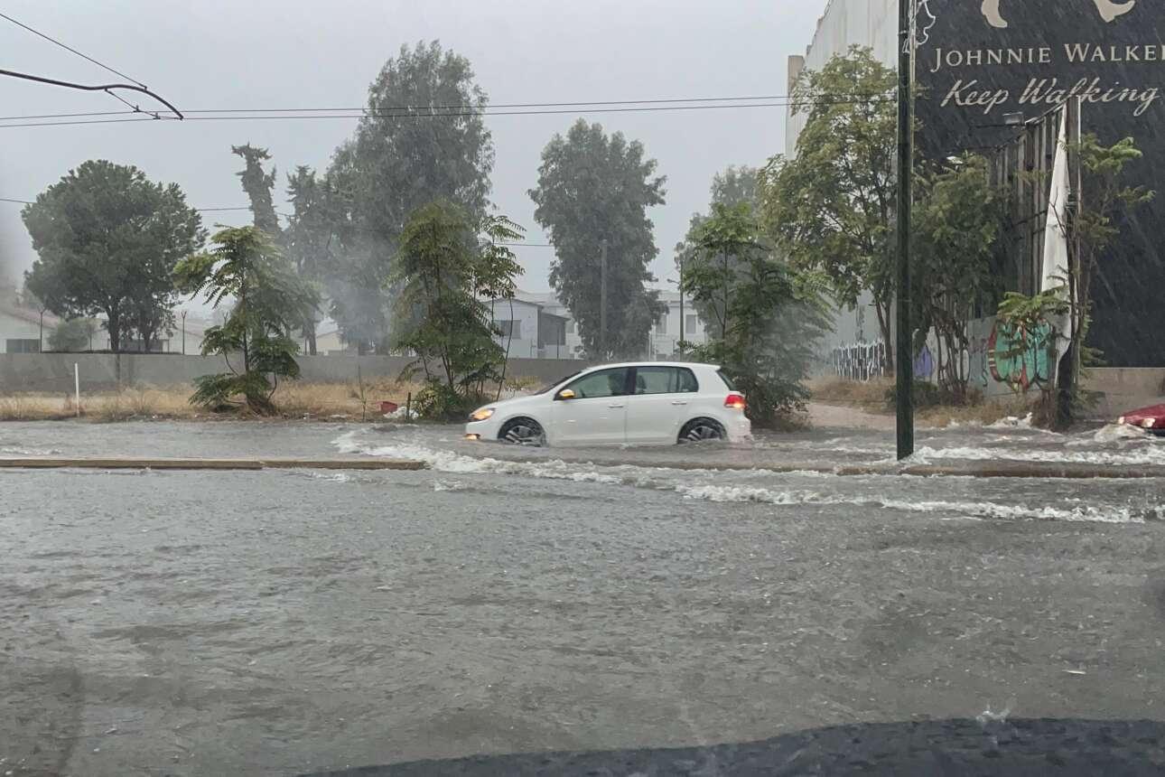 Οχήματα σε δρόμους -ποτάμια